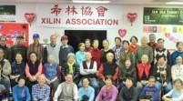 希林阿灵顿中心将举行欢庆亚太裔传统月联欢会