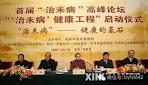 央视:当前中国面临的健康危机,功能性保健品逐步替代药物治疗