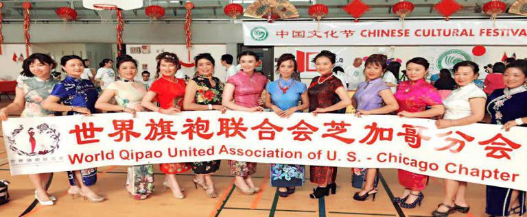 """孔子学院和Chicago Public Schools联办""""中国文化节"""""""