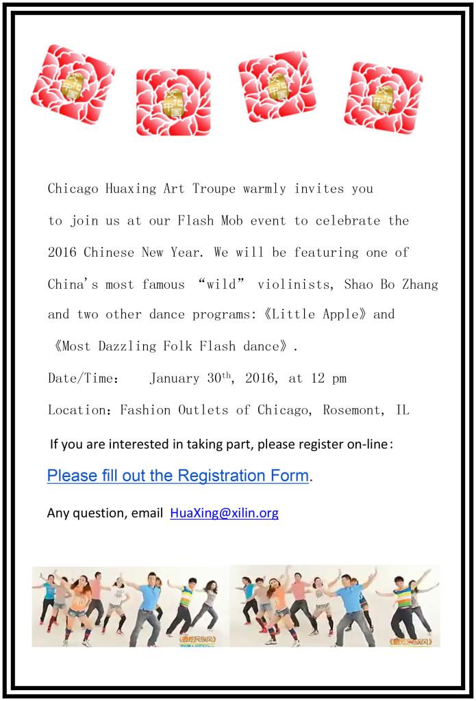 Flash Mob Invitation- Edited