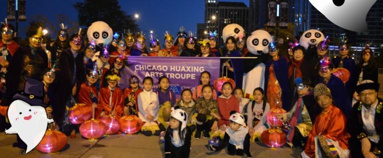 视频报道-2016万圣节游行:中国旗袍加入芝城队伍