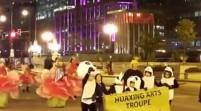 华星艺术团2018年万圣节游行