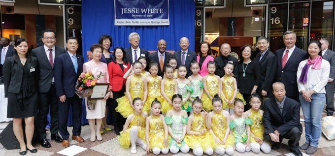欢庆亚裔月:劳洁梅、周氏兄弟获州务卿表彰