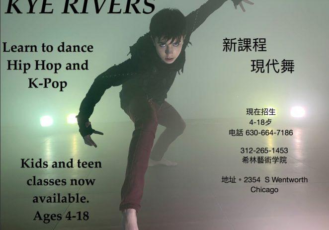现代舞课程报名中!