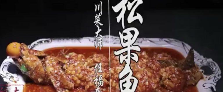 每日菜谱:松果鱼