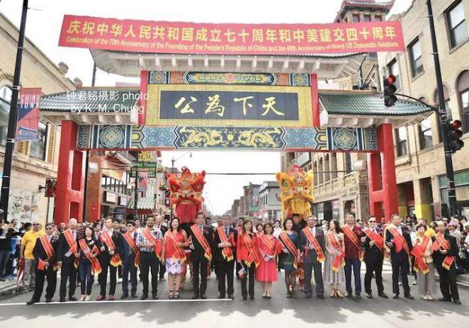 芝加哥华人社区庆祝中华人民共和国成立70周年暨中美建交40周年庆典花车游行