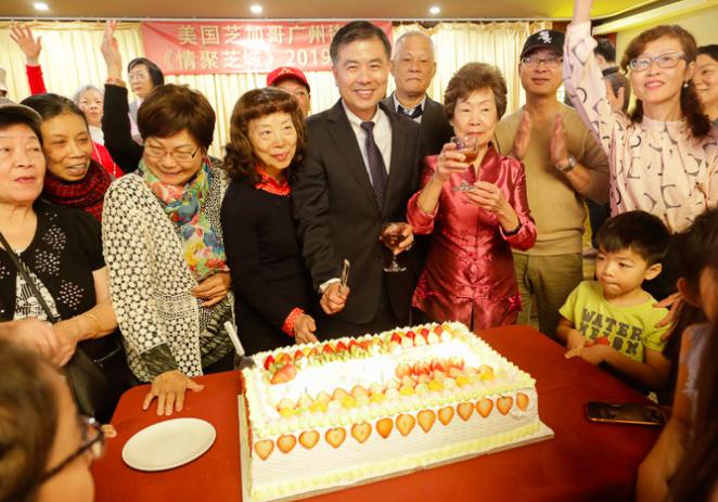"""广州协会""""情聚芝城"""",隆重举办会员生日会"""