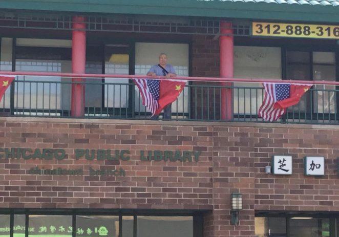 国旗飘飘,喜迎国庆