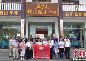 """海外华文媒体:""""我们要向海外讲述贵州发展的'好声音"""""""