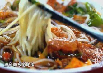 刚刚,CCTV4向全球推介柳州螺蛳粉,时长26分钟!每一帧都是大片!